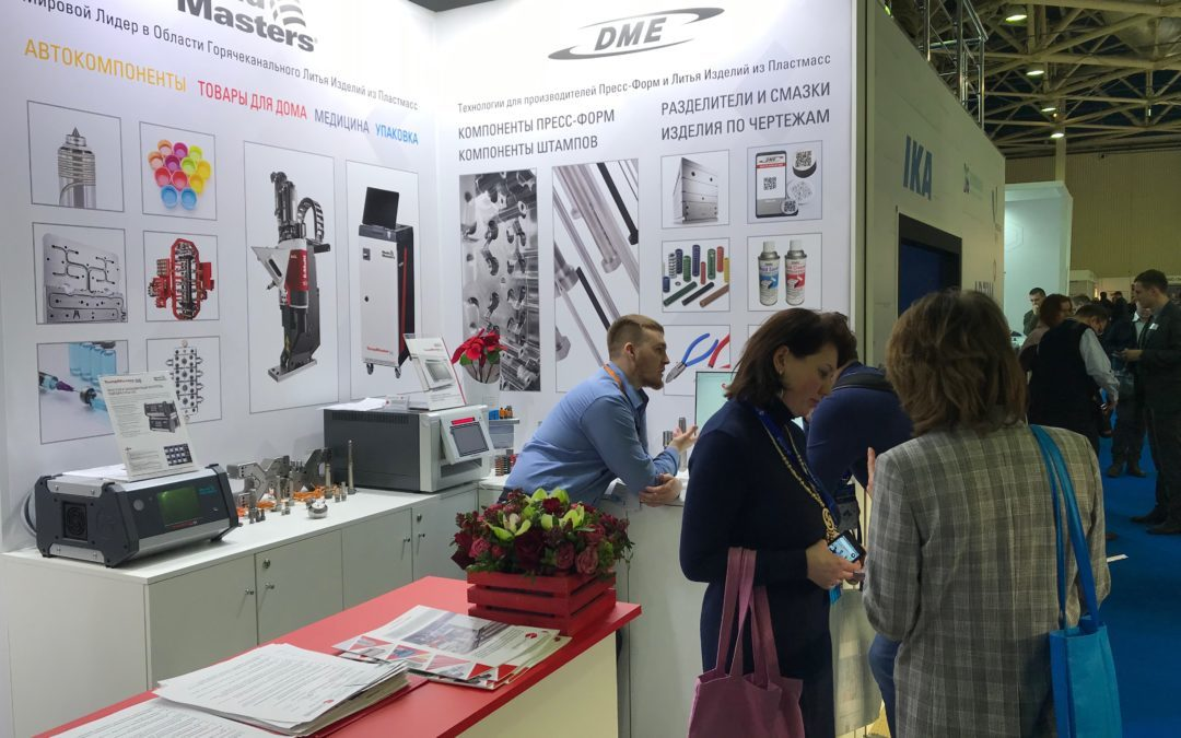 DME at Interplastica exhibiton Moscow
